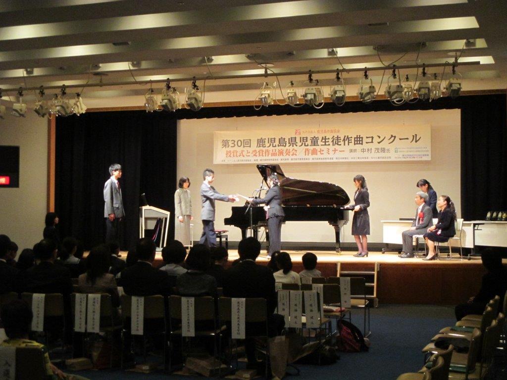 作曲コンクール授賞式のお知らせのイメージ